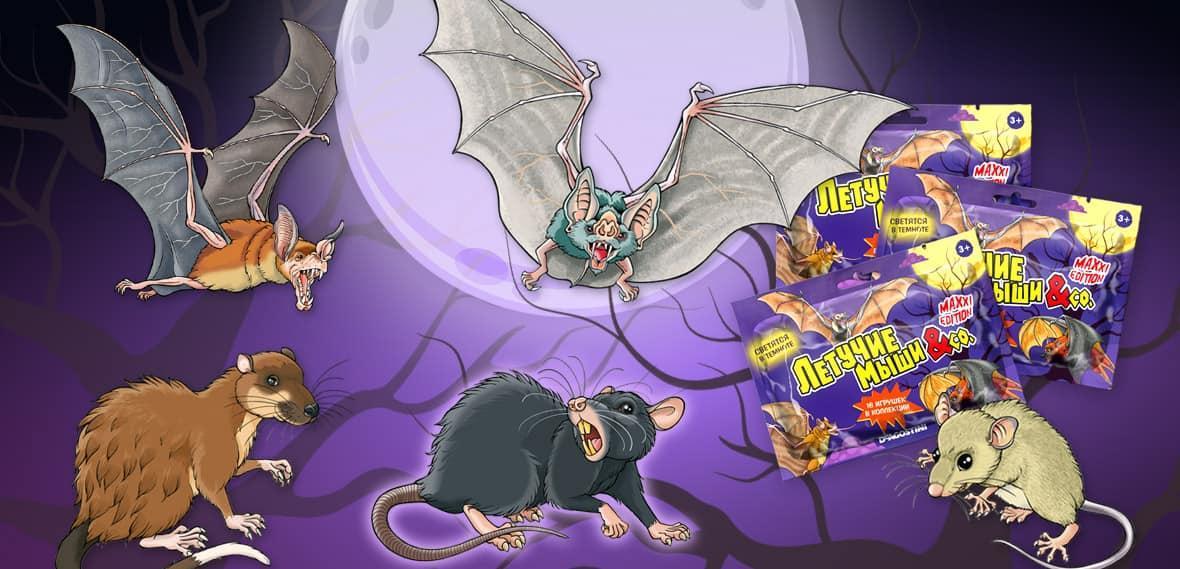 коллекция Летучие мыши Де Агостини