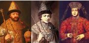 знаменитые династии россии смотреть фото