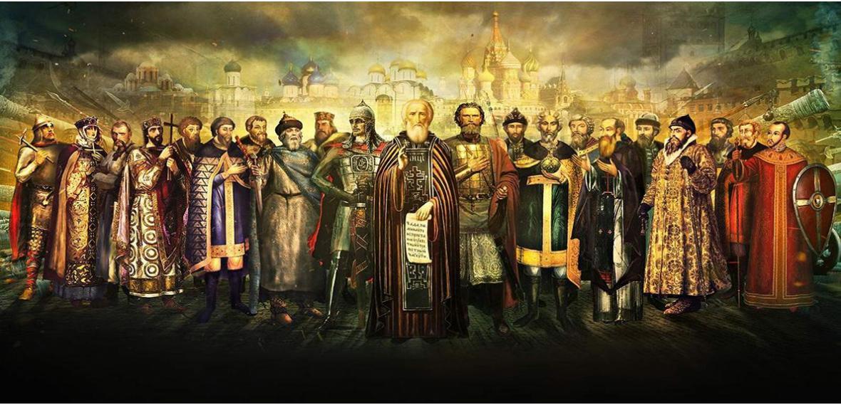 Знаменитые династии России - «Рюриковичи»